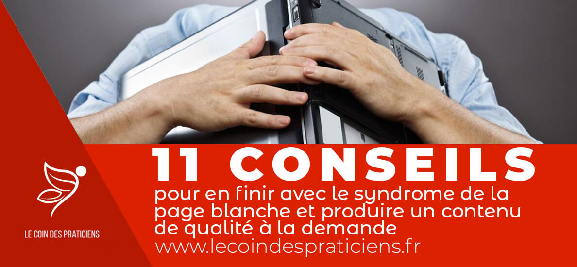 en-finir-syndrome-page-blanche